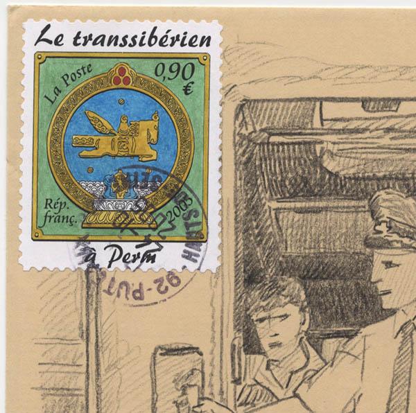 Le transsiberien to Marie Morel