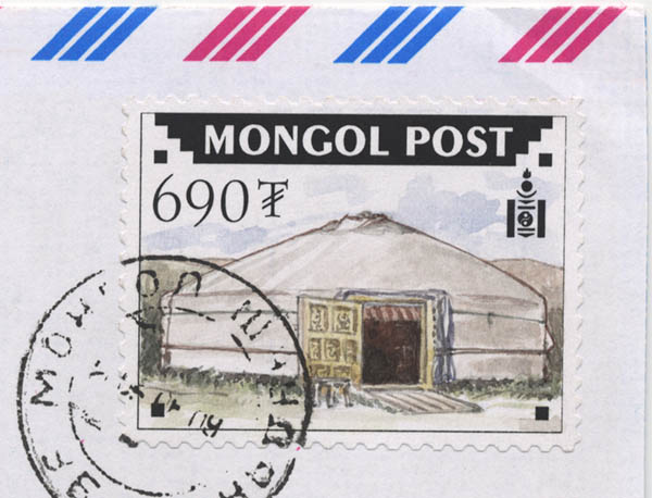 Mongolie to Marie_1