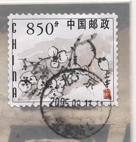 timbre Pekin to Eve Morcrette